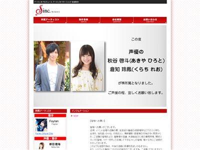 新田恵海 引退 声優 事務所 契約終了 活動に関連した画像-02
