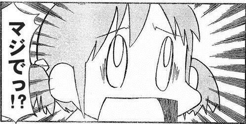 ポケットモンスター ソード・シールド 剣盾 経験値 がくしゅうそうちに関連した画像-01