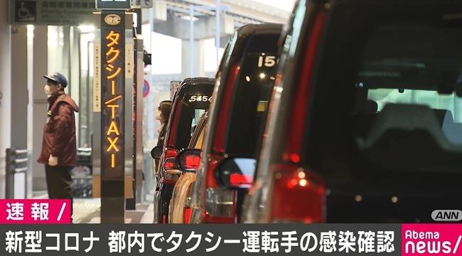 【新型肺炎】国内感染者258人に急増、北海道から沖縄まで海外渡航歴なしでも感染