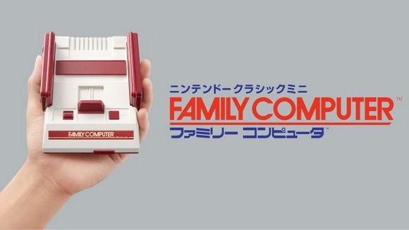 ミニファミコン WiiU 任天堂に関連した画像-01