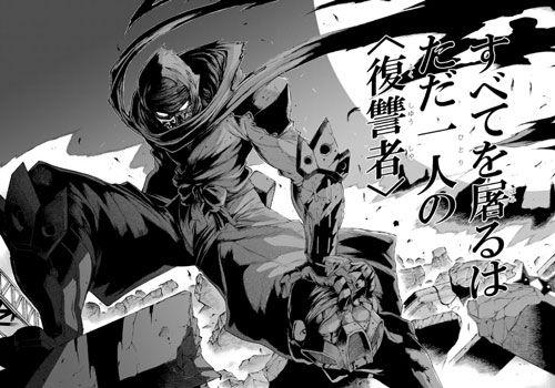 忍者 警察 パトカー 破壊 中3に関連した画像-01