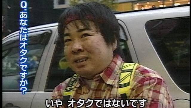 オタク 行動 秋葉原に関連した画像-01