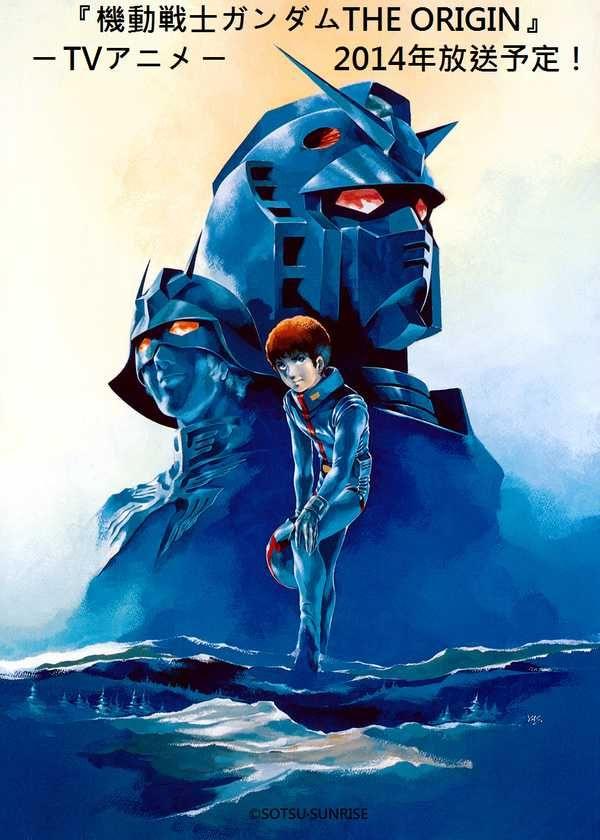 gundam-origin-anime