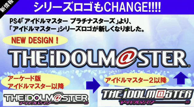 アイドルマスター プラチナスターズ PV PS4に関連した画像-02