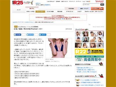 胸 アンケートに関連した画像-02
