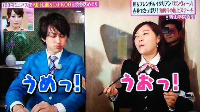 水卜麻美 横山裕 関ジャニ∞に関連した画像-01