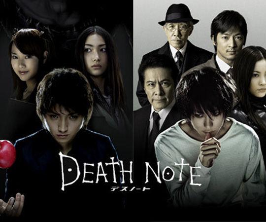 DEATHNOTE テルマエ・ロマエ るろうに剣心に関連した画像-01