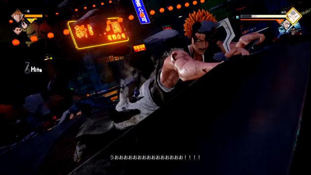 ジャンプフォース 必殺技 プレイ動画 演出 PS4に関連した画像-25