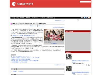 勇者ヨシヒコ 動画 無料 魔王の城  悪霊の鍵に関連した画像-02