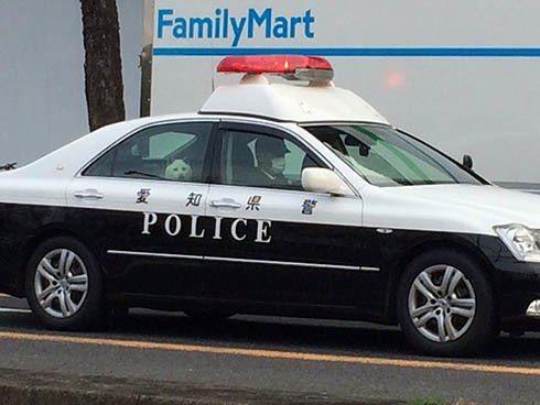 柴犬 逮捕 無賃乗車 キセル パトカーに関連した画像-05