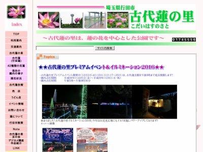キングスライム スライム ドラクエ 藁 埼玉に関連した画像-02