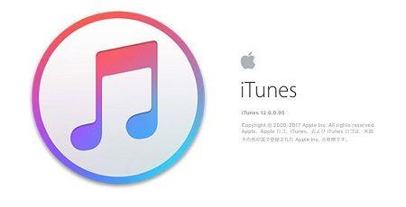 iTunes 終了 廃止 Appleに関連した画像-01