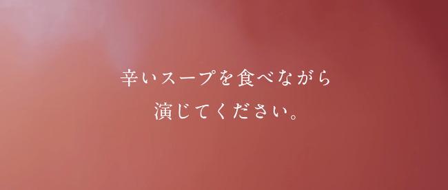 声優 CM 動画 芹澤優 辛萌に関連した画像-06