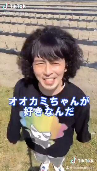 学校へ行こう 軟式globe パークマンサー koikeに関連した画像-02
