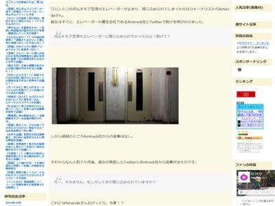 エレベーター 管理会社 返事に関連した画像-02