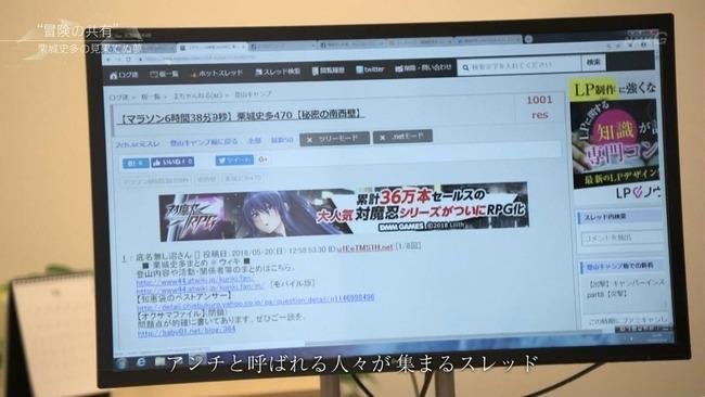 対魔忍RPG NHK 放送事故 広告に関連した画像-02