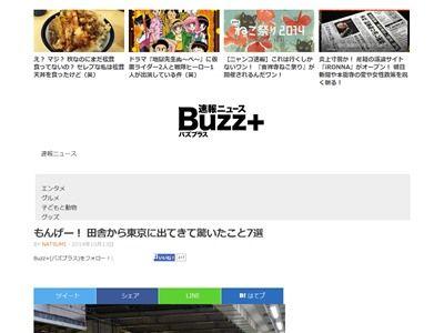 上京に関連した画像-02
