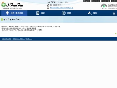 PSVita ソニー SCE グリップに関連した画像-01