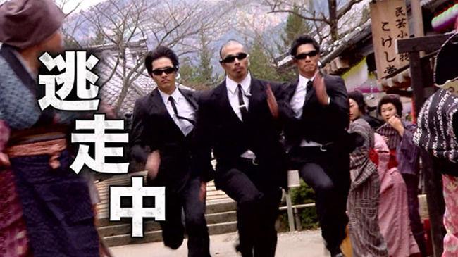 逃走中 とろサーモン 久保田 批判殺到 子供 ヒカキンに関連した画像-01