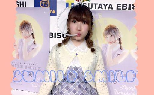 【おかえりなさい】声優・内田彩さん、声帯結節の切除手術の成功と復帰を報告! 本当に良かった・・・(´;ω;`)