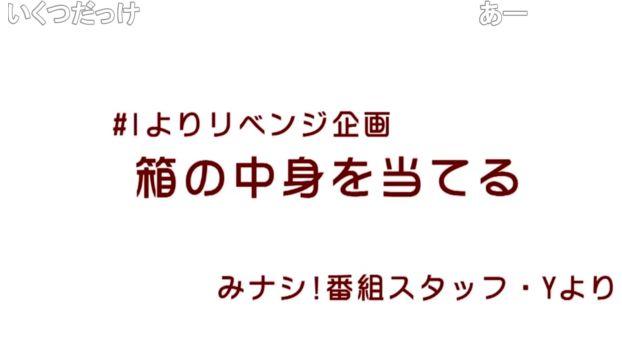 声優 杉田智和 ファミコン ソフトに関連した画像-02