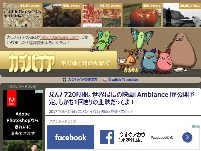 映画 720時間 Ambianceに関連した画像-02