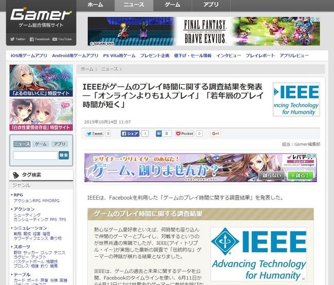 ゲーマー オンライン オフライン 対戦に関連した画像-01