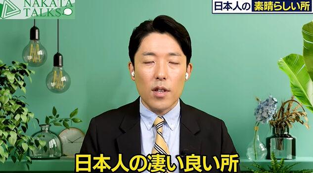 中田敦彦 シンガポール 移住 日本 帰国 四季に関連した画像-18