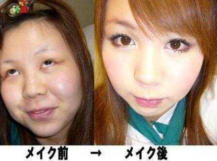 化粧に関連した画像-06
