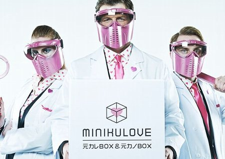 minikuLOVEに関連した画像-01