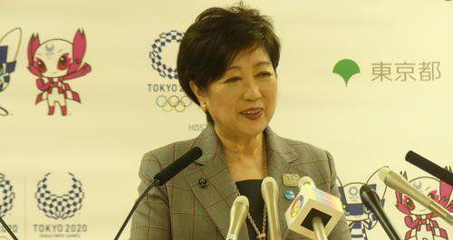 小池百合子 オリンピック マラソンに関連した画像-01