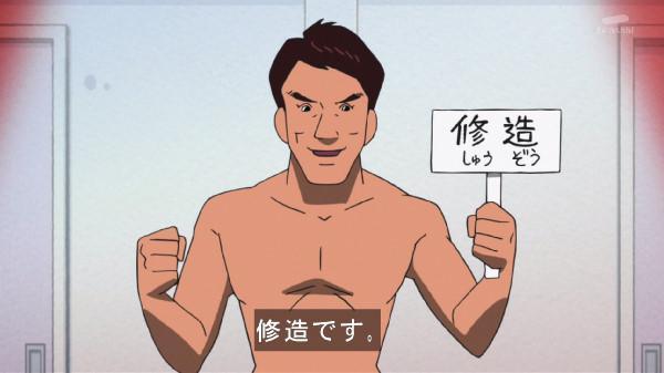 クレヨンしんちゃん 松岡修造 太陽神 修造 クレしんに関連した画像-06