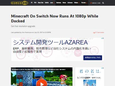 ニンテンドースイッチ マインクラフト 最新パッチ 解像度 1080pに関連した画像-02