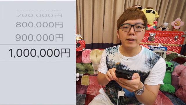 ヒカキン 西日本豪雨 寄付 100万円に関連した画像-04