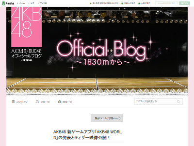 AKB48新作ゲームアプリ発表に関連した画像-02