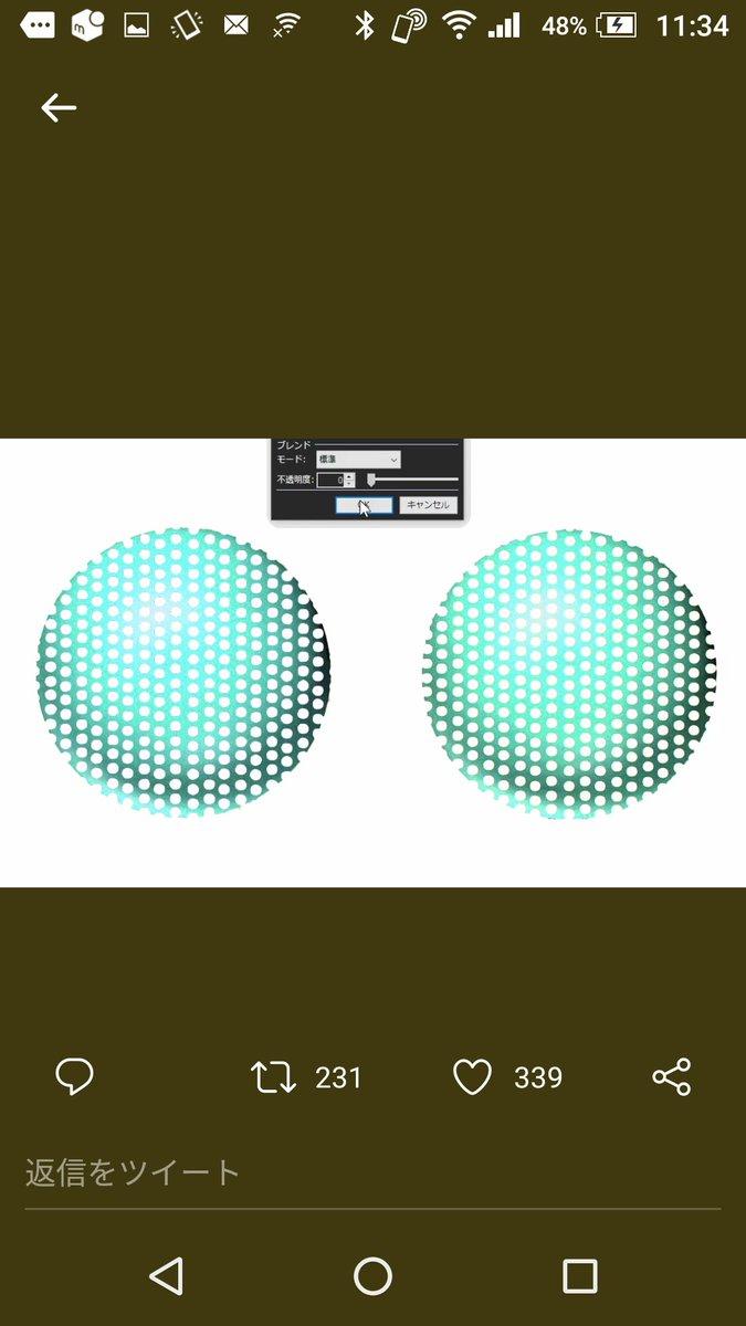 球体 色 目の錯覚に関連した画像-06