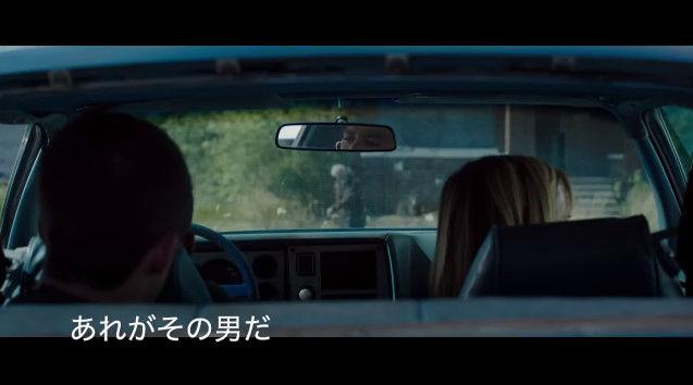 Don'tBreathe ドントブリーズ 映画 ホラーに関連した画像-07