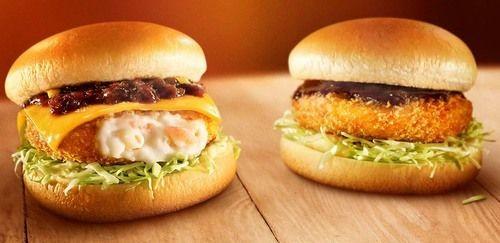 マクドナルド グラコロ デミチーズグラコロ グラタンコロッケバーガー ハンバーガー ファーストフード 小麦粉に関連した画像-01