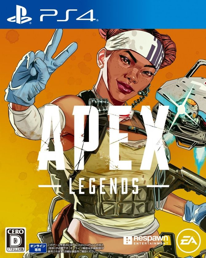 ApexLegends PS4 パッケージ 予約 EAに関連した画像-04