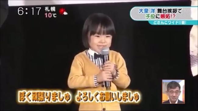 寺田心 大泉洋 かわいい うざい 嫌い あざといに関連した画像-02