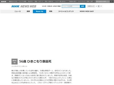 韓国 日本 ホワイト国 輸出に関連した画像-02
