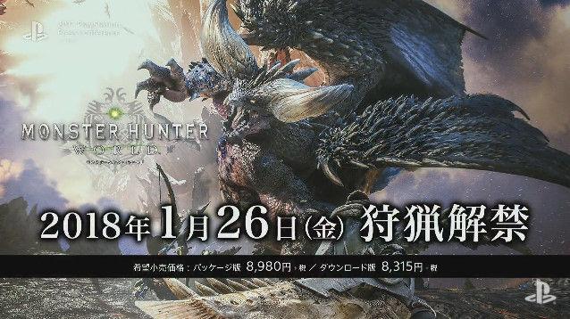 ソニー プレスカンファレンス ニコ生 アンケート PS4 PSVitaに関連した画像-30