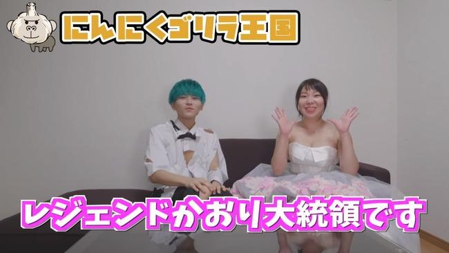神崎かおり YouTuber あの人は今に関連した画像-03