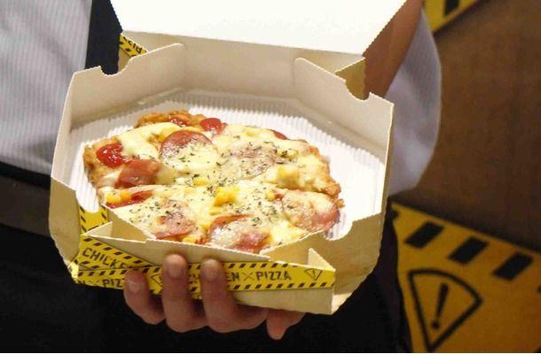 CHIZZA チッザ ピザ チキン KFC ケンタッキーに関連した画像-04