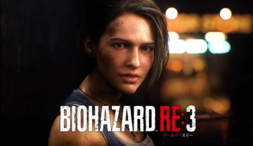 biohazard-re3-movie-520x300