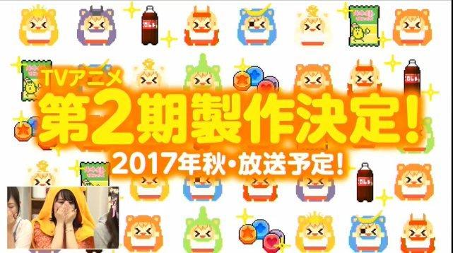 干物妹!うまるちゃん アニメ 2期に関連した画像-02