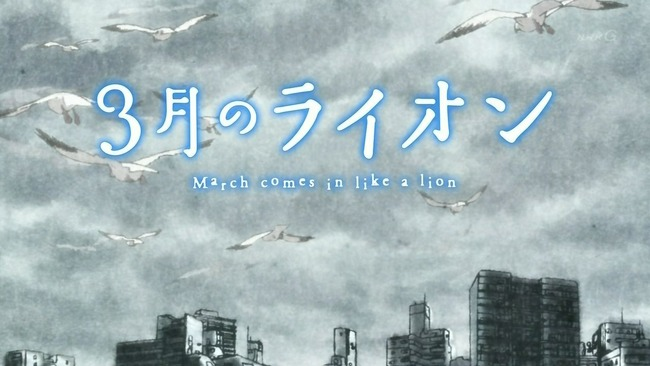 3月のライオン シャフト 本気 原作に関連した画像-02