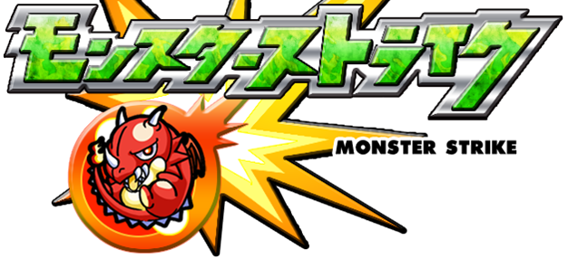 mixi モンスターストライクに関連した画像-01