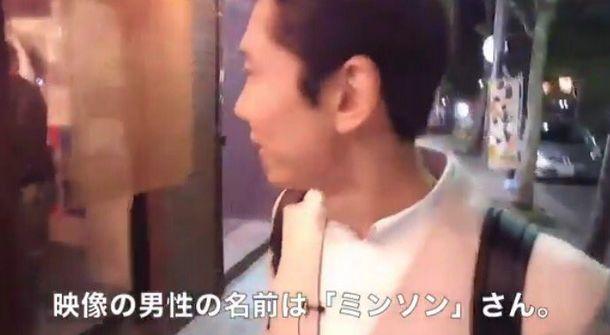韓国人 ヘイトスピーチ ラーメン店 休業に関連した画像-01