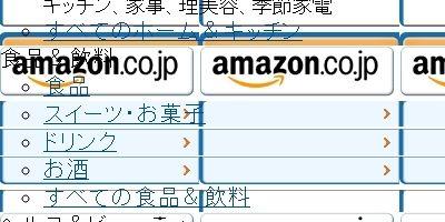 Amazon���